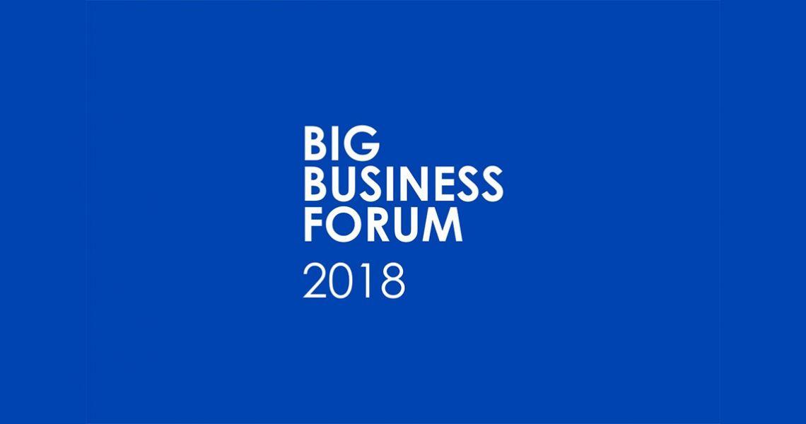 Big Business Forum 2018 in Omsk