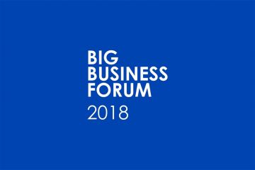 Big Business Forum 2018 in Omsk