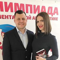 Егор и Евгения Дубровины