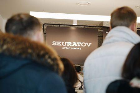 В Омске открывается новая кофейня Skuratov Coffee.