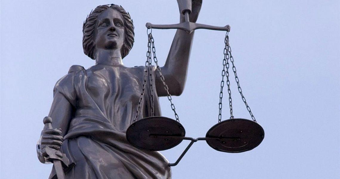 Смерть по закону