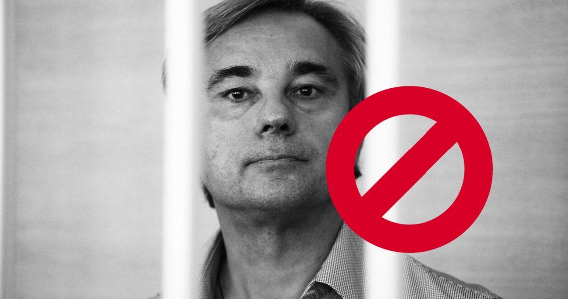 Омичам запрещают поддерживать Сергея Калинина?