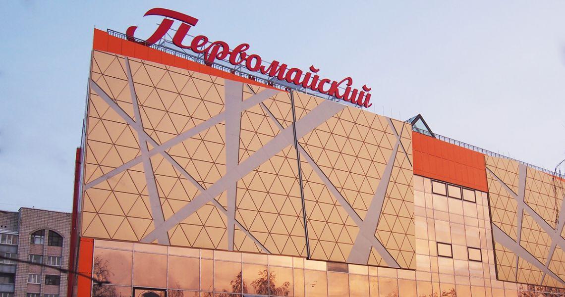 Кинотеатр «Первомайский». Мэрия Омска vs инвесторы