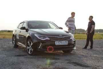 Большой тест — драйв KIA Optima GT. (Барс Запад)