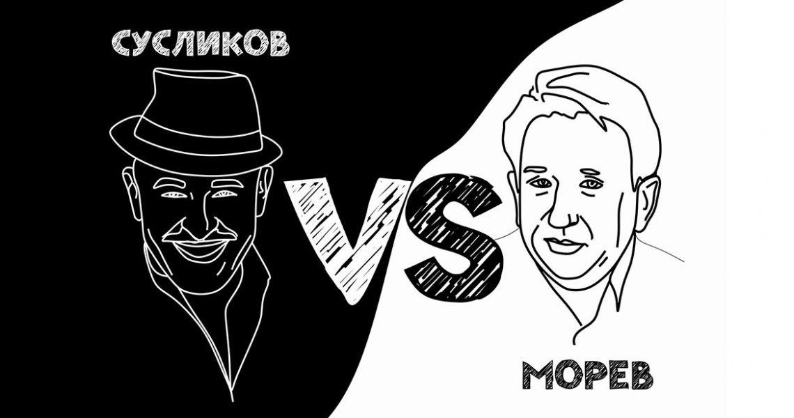 Морев vs Сусликов. Уверенная победа.