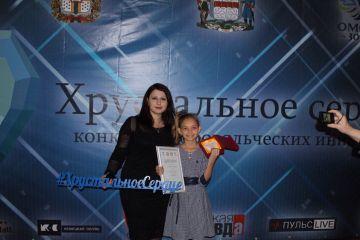 Добровольческий конкурс «Хрустальное Сердце Омска»