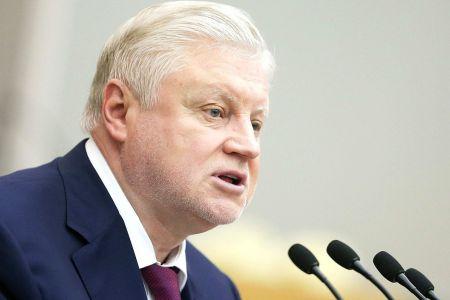 Миронов предлагает провести референдум за возврат смертной казни