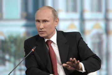 Послание Путина Федеральному собранию. Юбилейное