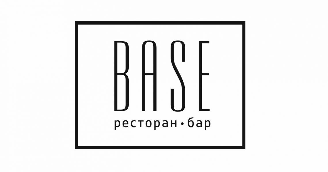 Скоро NEW BASE