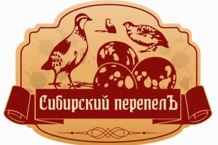 В Омске продается перепелиная птицефабрика