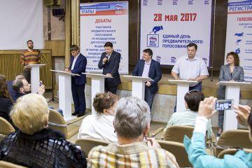 Дебаты кандидатов на праймериз Единой России. Перезагрузка.