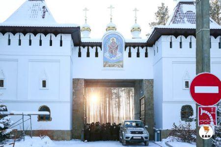 Ночью состоялся штурм Среднеуральского женского монастыря