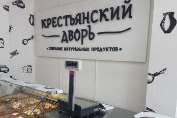Теперь в Омске будут жить дольше