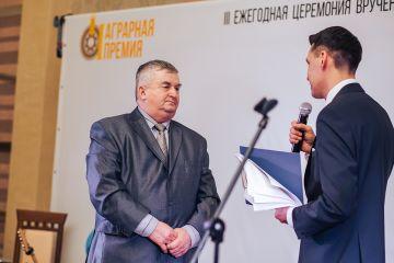 Первая Аграрная премия. Сергей Мясников