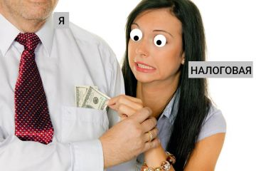 Приход не доход. Нужно ли платить налоги со всех поступлений на карту?