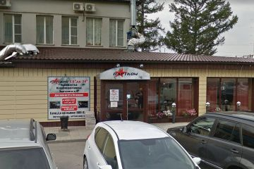 Отель Партком к приезду Путина готов!
