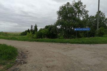Барыня из села Красноярка или что не так в Омском курортном поселке