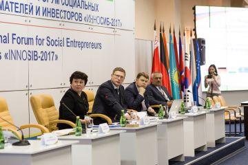 Социальная столица Сибири