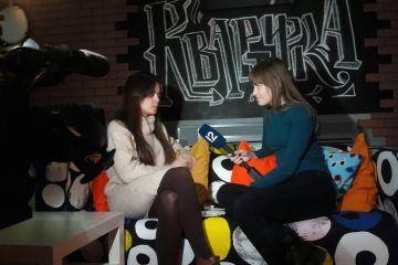 «Квартирка»: Новый молодежный проект 12 канала