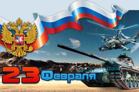 Губернатор Бурков поздравил ветеранов и военнослужащих с 23 февраля