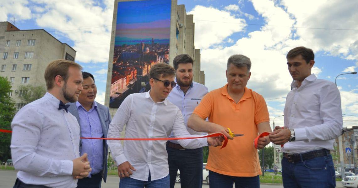 Новые digital технологии уже в Омске. Как это стало возможным