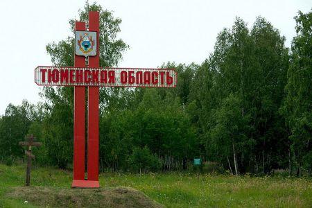 Рядом с Омском организована зона карантина для эвакуированных из КНР россиян