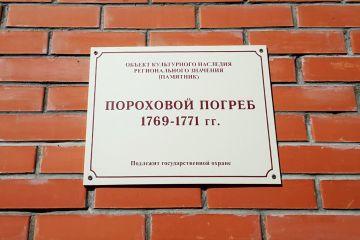 Табличка памятнику — не поможет