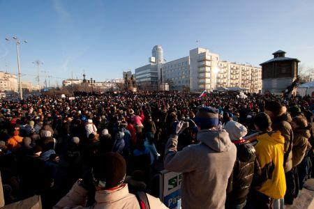Оппозиция решила провести акции протеста против изменений в Конституцию
