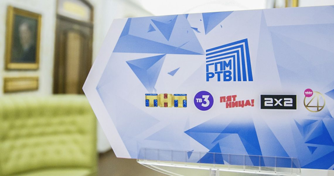 Презентация «Газпром-Медиа развлекательное телевидение». Как в Европе.