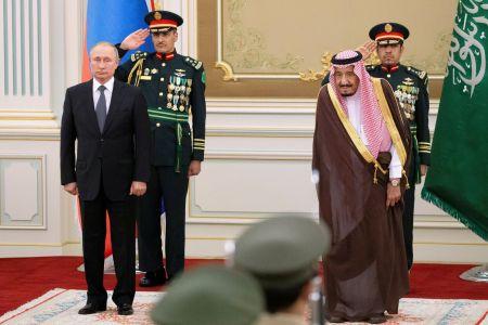 «Не пинайте трубача»: В Саудовской Аравии оркестр поиздевался над гимном России