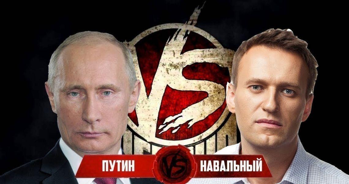 Великая пиар битва. Путин VS Навальный