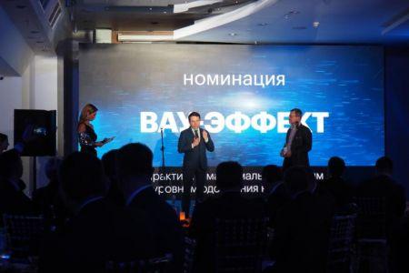 Российским губернаторам вручили премии. Буркова среди них нет