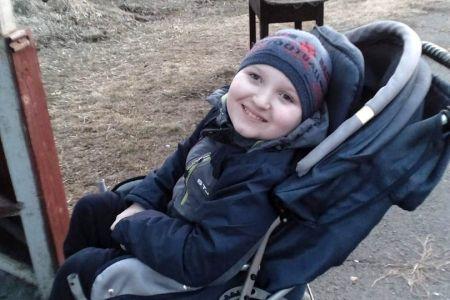 Нужна помощь: 10-летнему Семёну с ДЦП нужна велодорожка, чтобы научиться ходить