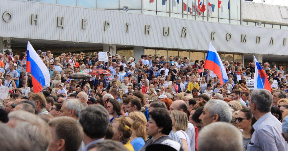 Митинг против повышения пенсионного возраста в Омске. Фотографии внутри