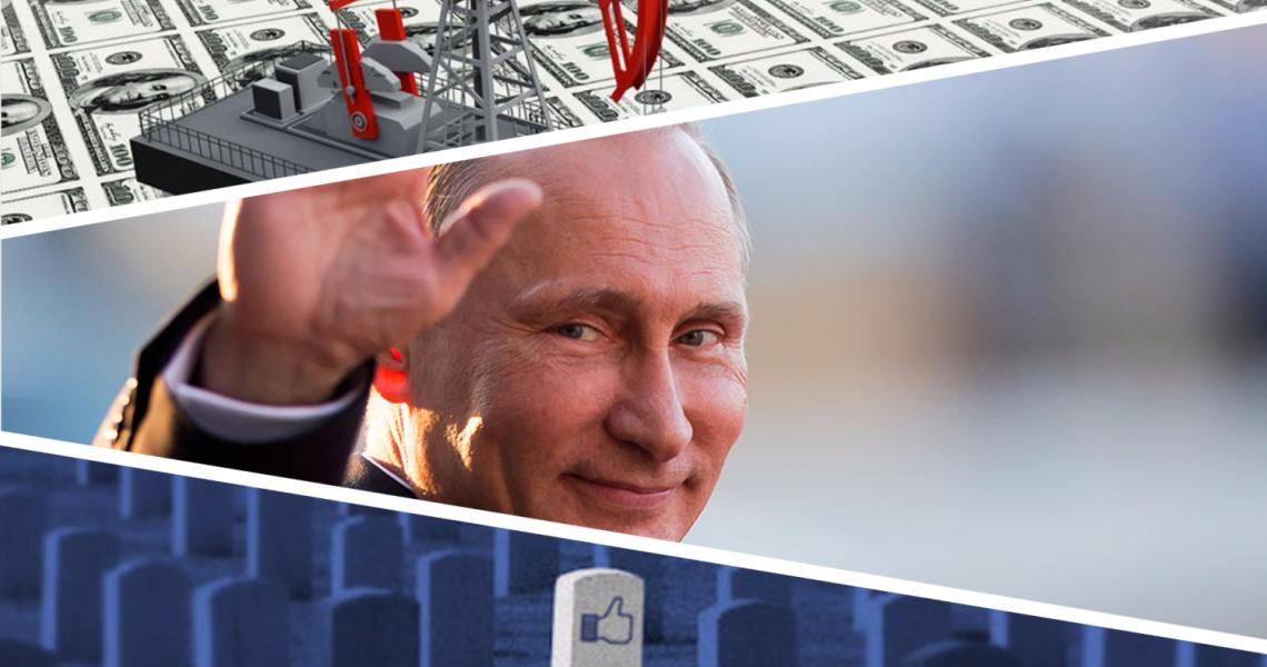 Нефть по 20 долларов, Путин в отставке и  Фейсбука больше нет.