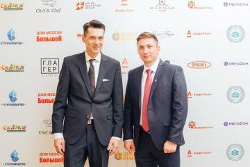 Омск готовится принять первый Международный аграрный форум