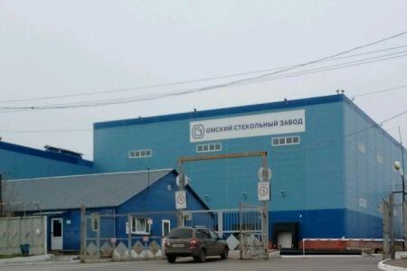 Омский стекольный завод выкупили москвичи за 1,97 млрд. рублей