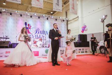 «Ваша Свадьба» - выставка представителей праздничной индустрии. Зачем это нужно?
