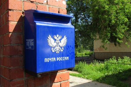 Более 400 миллионов рублей планирует потратить Почта России на рекламу
