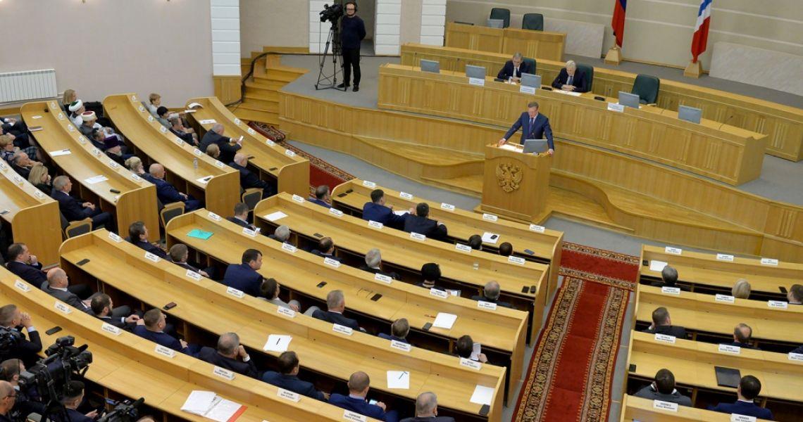 Бурков зачитал депутатам бюджетное послание