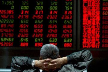 Крах фондовых бирж
