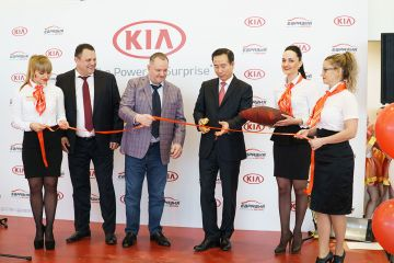 Новый дилерский центр KIA «Евразия Моторс» громко заявил о себе