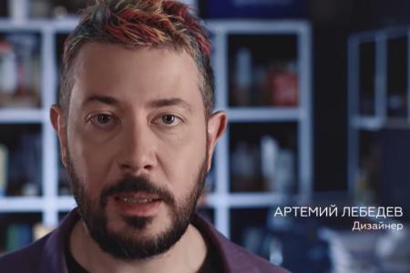 Артемий Лебедев снялся в ролики про Конституцию, теперь он жалеет
