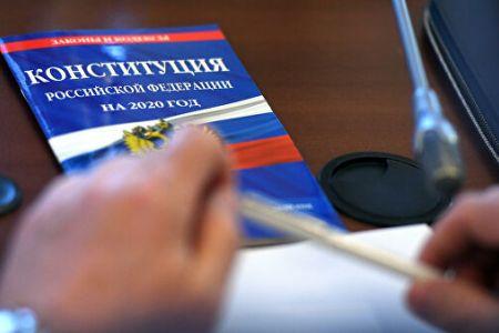 Голосование по изменениям в Конституцию РФ пройдет 22 апреля