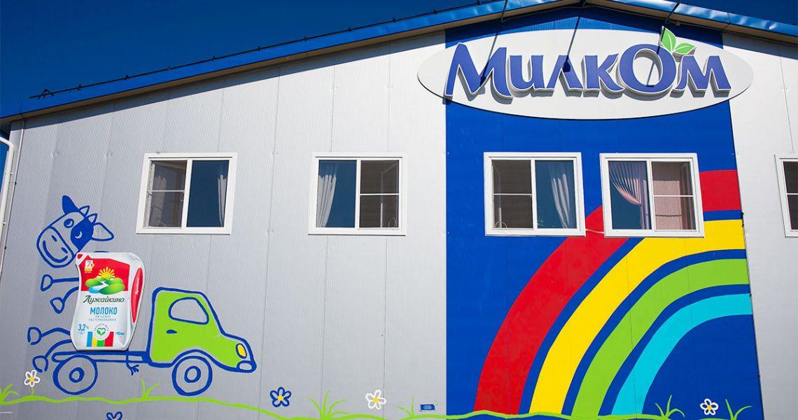 «Лужайкино» провела экскурсию по молочному заводу