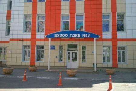 Омский Минздрав прокомментировал ситуацию в детской больнице №3