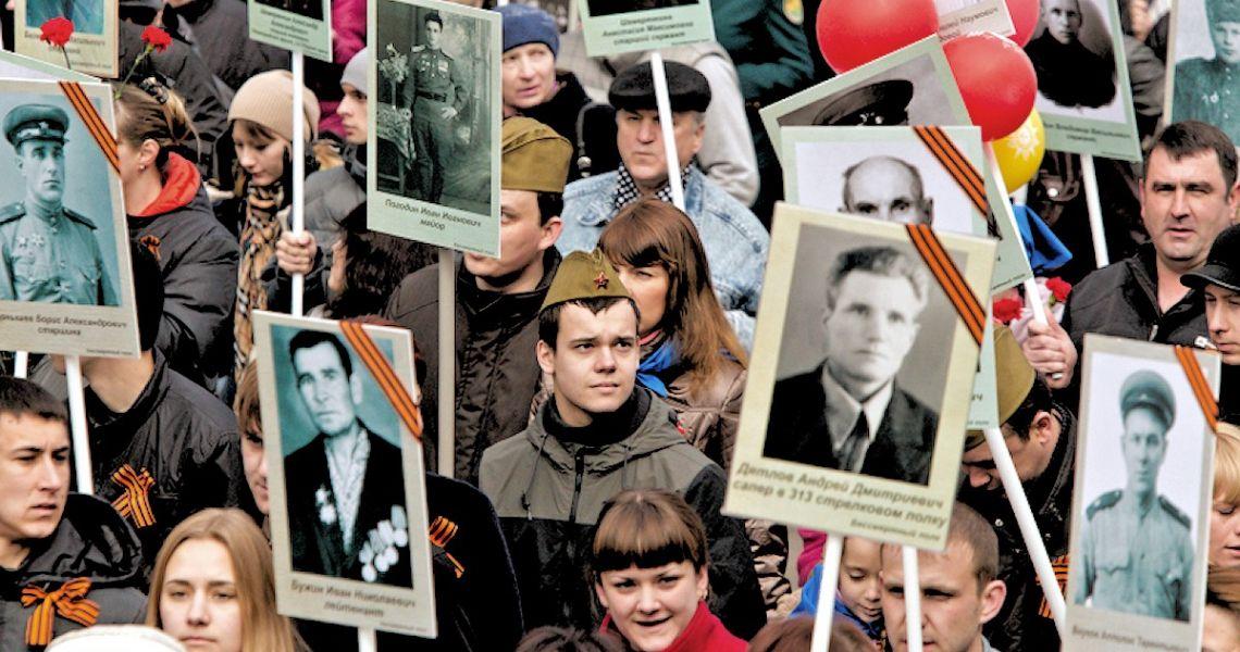 Война за память
