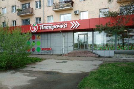 Омская «Пятерочка» заплатит штраф за несоблюдение масочного режима
