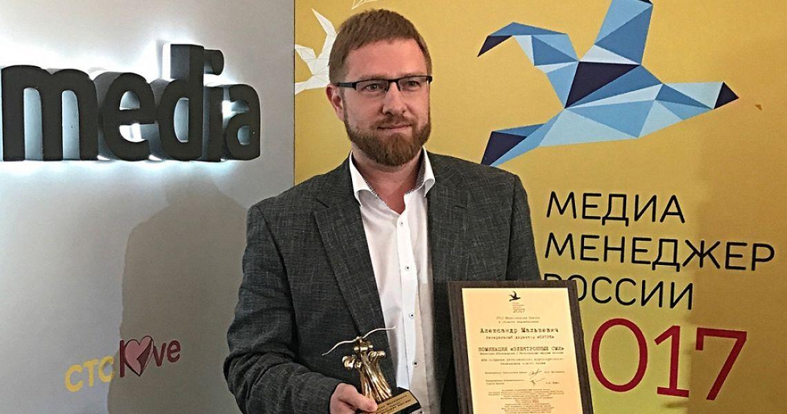 Александр Малькевич: Первый Омский Медиафорум