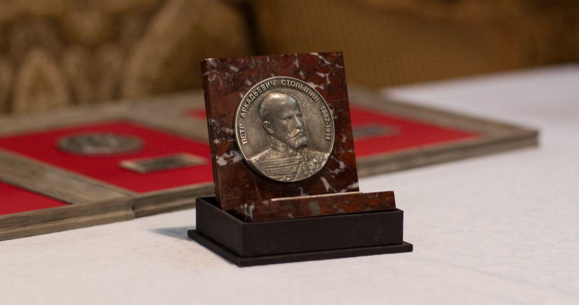 Первая Аграрная Премия 2016. Как все было.
